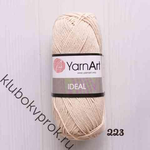 YARNART IDEAL 223, Светлый бежевый