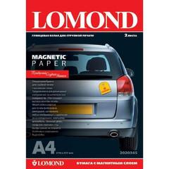 Фотобумага с магнитным слоем LOMOND Magnetic глянцевая A4, 2л (2020345)