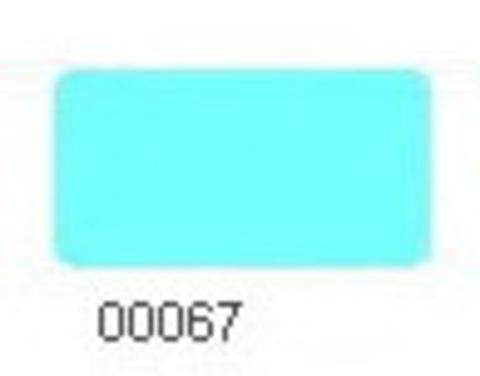 Купить Пряжа Пехорка Кроссбред Бразилии Код цвета 067-Морской бриз | Интернет-магазин пряжи «Пряха»