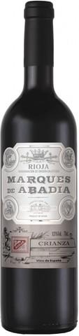 Вино Bodegas El Cidacos,