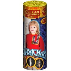 РС4081 Вася-василек фонтан