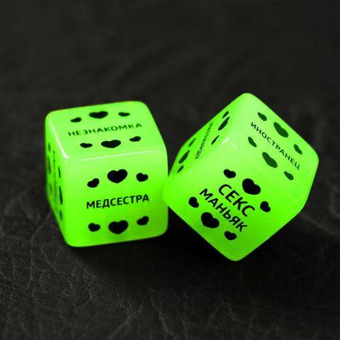Неоновые кубики «50 оттенков страсти. Ролевые игры»