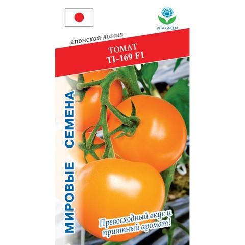 Семена Томат ТI-169 F1