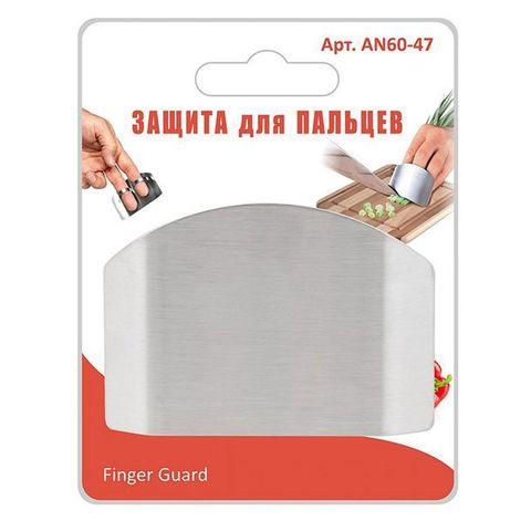 Защита для пальцев кухонная AN60-47