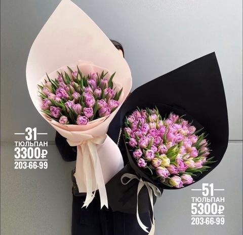 51 тюльпанов в оформлении #17092