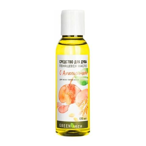 Пенящееся масло для душа Апельсин | Green Era