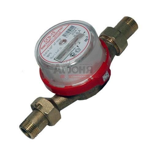 Счетчик воды СГВ-15 а/магнитный с обр.клапаном г.Чистополь