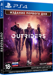 Outriders. Day One Edition (PS4, русская версия)