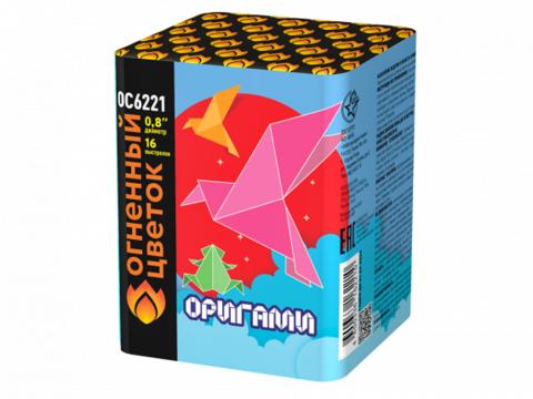 ОС6221 Оригами (0,8