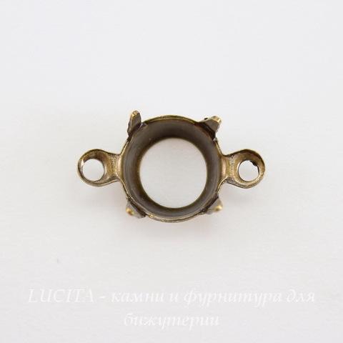 Сеттинг - основа - коннектор (1-1) для страза 7 мм (оксид латуни) ()