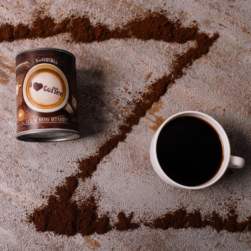 Купить подарочный кофе для кофеманов в Перми