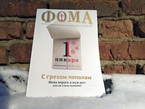 Комплект рождественских выпусков журнала