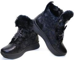 Зимние модные черные кроссовки