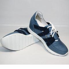 Кожаные кроссовки на танкетке Ledy West 1484 115 Blue.