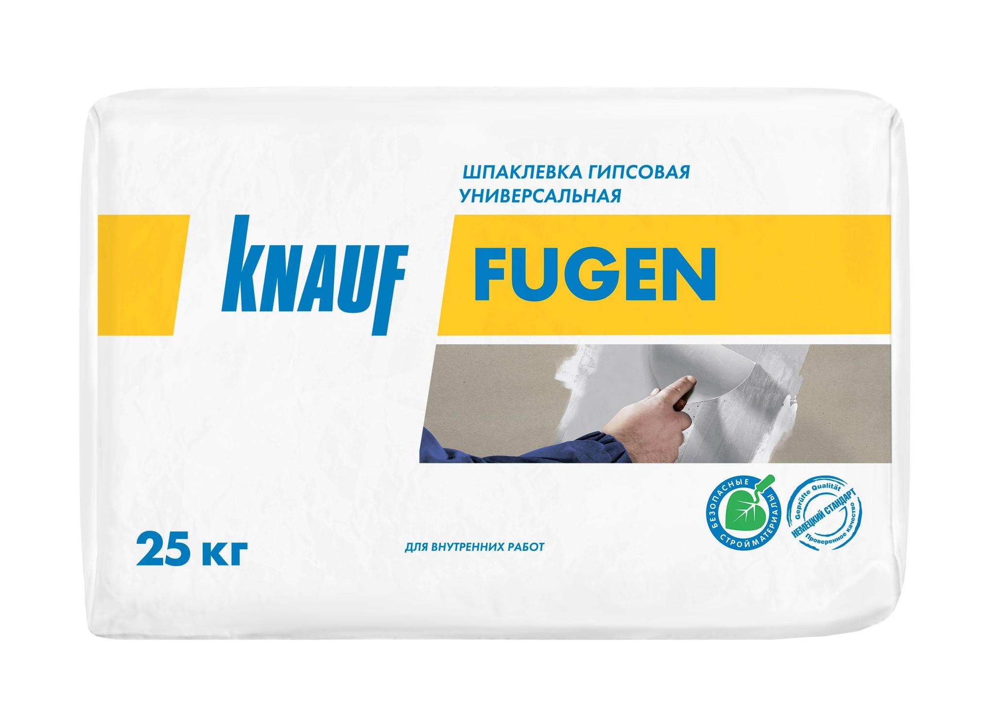 Шпаклевки Шпаклёвка Knauf Фуген гипсовая для швов, 25 кг 189bd990d17549db8fb765cc6e89f1aa.jpg
