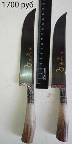 Пчаки по 1700 рублей. Узбекский кухонный нож.Клинок Изогнутый. Углеродистая сталь ШХ15. Рукоять прямая.Рог Сайгака(косуля) Мастер Ибрагим Рахимов