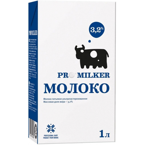 Молоко Промилкер ультрапастер. 3,2% 1л