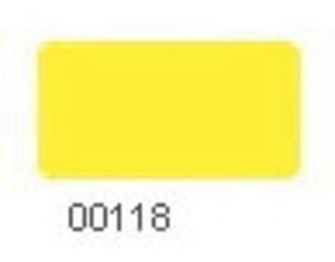 Купить Пряжа Пехорка Кроссбред Бразилии Код цвета 118-Подсолнух | Интернет-магазин пряжи «Пряха»