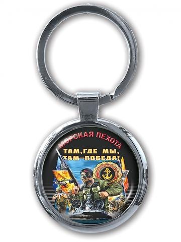 Купить брелок Морская пехота - Магазин тельняшек.ру 8-800-700-93-18Брелок