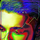Tokio Hotel / Kings Of Suburbia (RU)(CD)