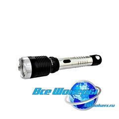 Электрошокер Молния-1315 и 1314  New Deluxe