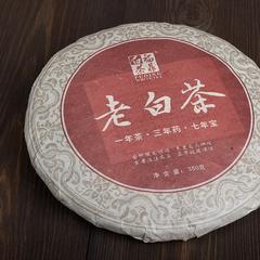 Лао Бай Ча, Фудин