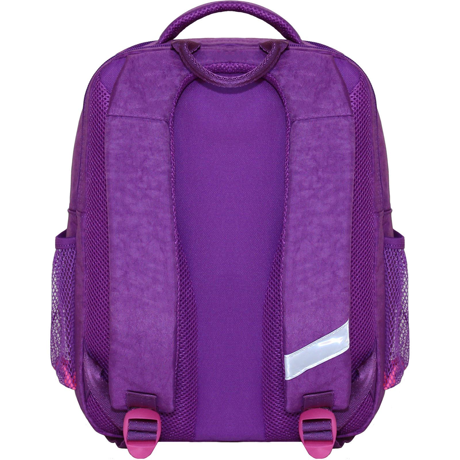 Рюкзак школьный Bagland Школьник 8 л. 339 фиолетовый 58д (0012870)