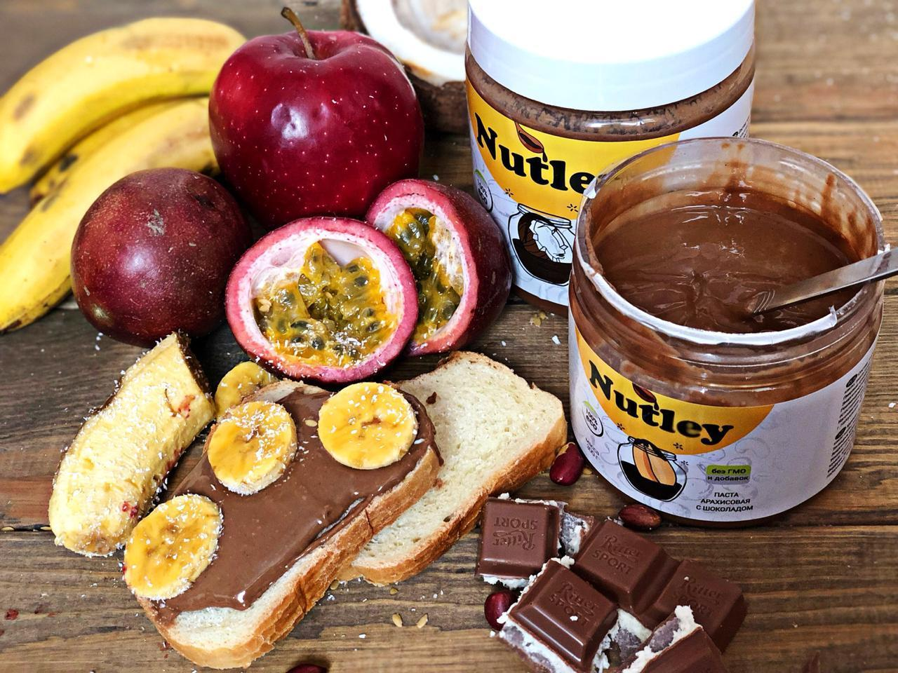 Арахисовая паста с шоколадом Nutley