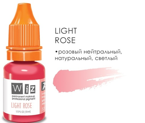 Light Rose WizArt 10 мл