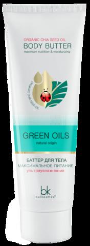 BelKosmex Green Oils Баттер для тела максимальное питание 90г