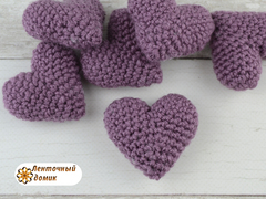 Сердечко вязаное лаванда (ручная работа)