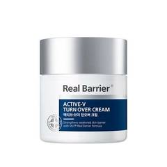 Крем Real Barrier Active-V Turnover Cream 50ml