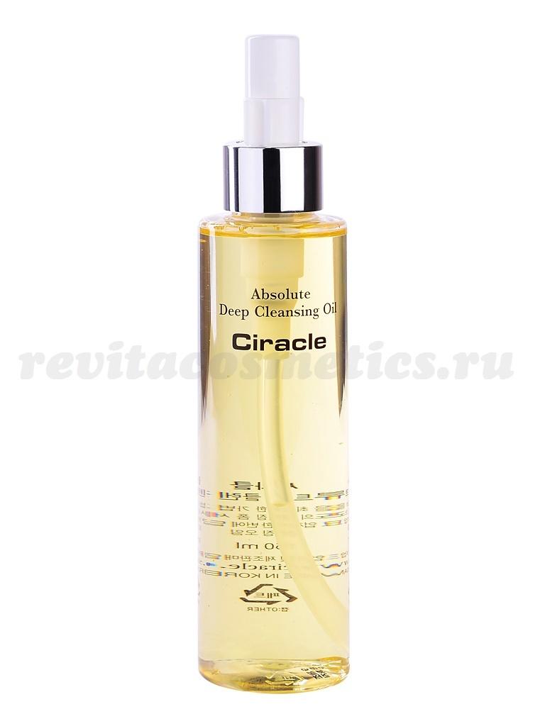 Для снятия макияжа Масло гидрофильное Ciracle Absolute Deep Cleansing Oil i26148_1484593573_5.jpg