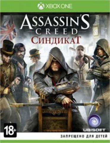 Assassin's Creed: Синдикат. Специальное издание (Xbox One/Series X, русская версия)