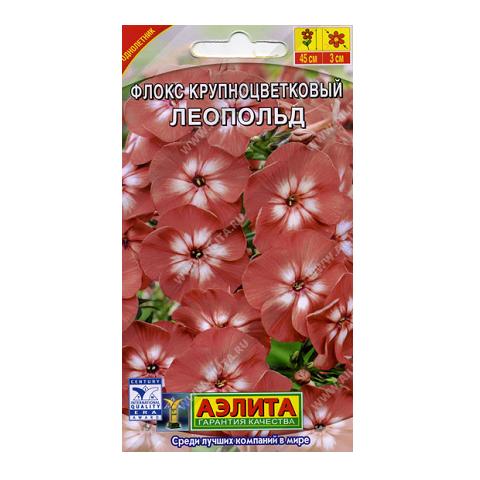 Флокс друммонда крупноцветковый Леопольд   (Аэлита)