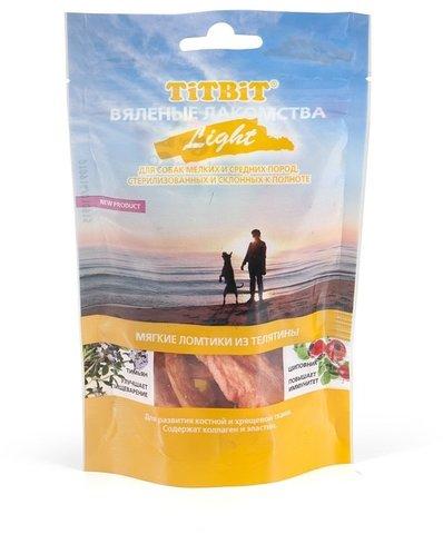 Titbit Light Лакомство для собак мягкие ломтики из телятины