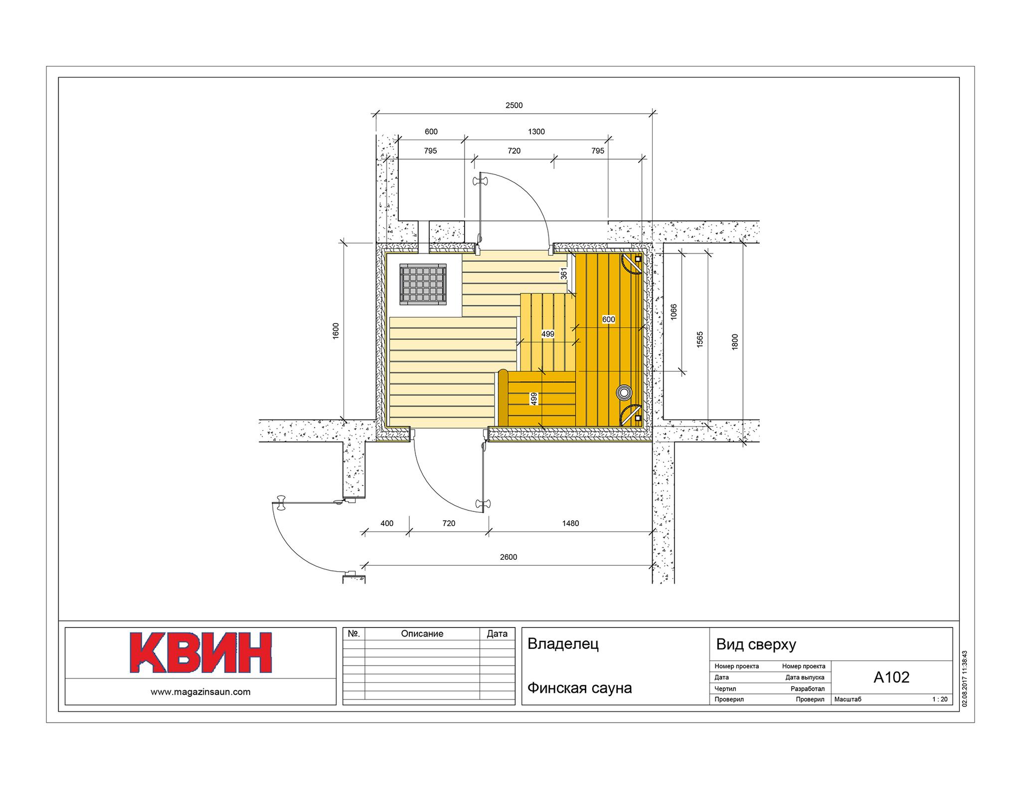Проект сауна 2,5х1,8 материал: кедр, фото 2
