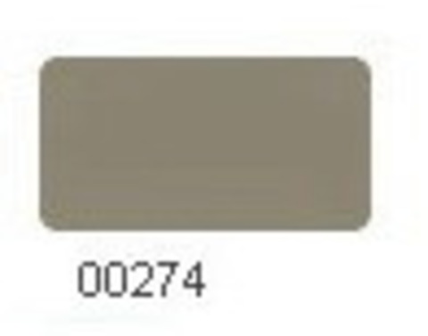 Купить Пряжа Пехорка Кроссбред Бразилии Код цвета 274-Серобежевый | Интернет-магазин пряжи «Пряха»