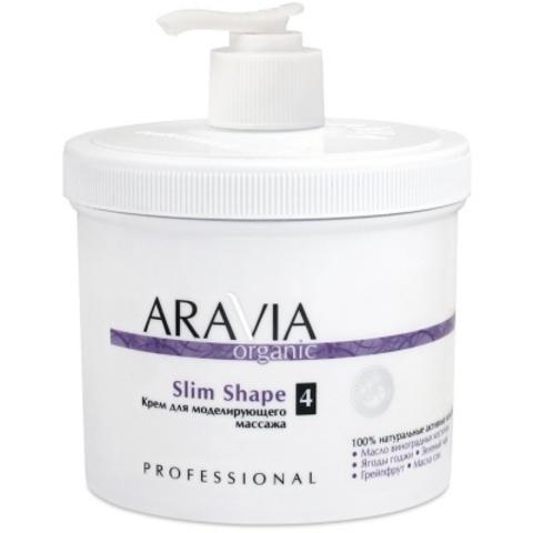 ARAVIA Organic Крем для моделирующего массажа «Slim Shape», 550 мл.