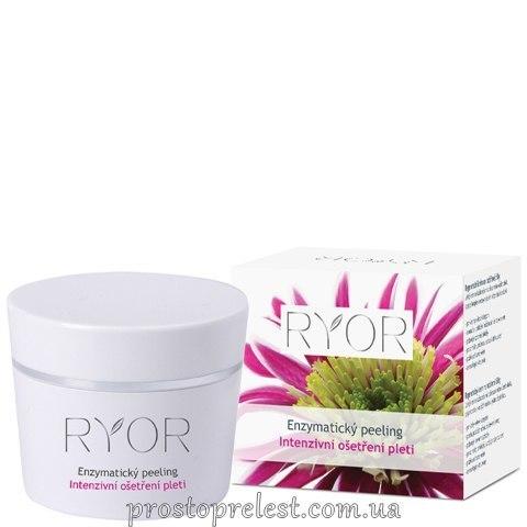 Ryor Enzyme Peeling - Энзимный пилинг