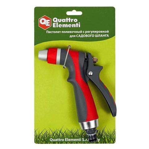 Пистолет поливочный QUATTRO ELEMENTI 1-режимный металл + мягкий пластик, регулировка напор (646-164)