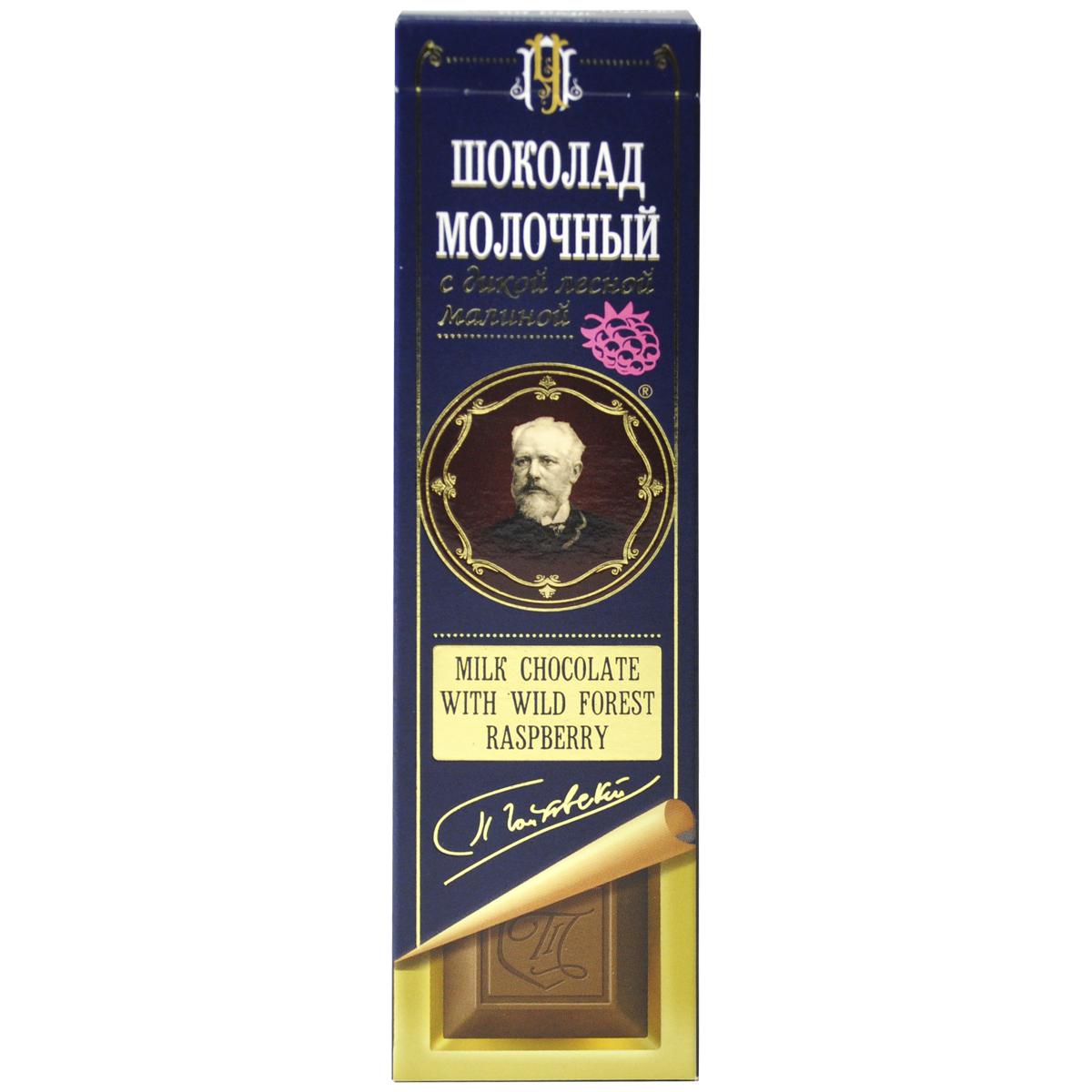 Шоколад молочный с дикой лесной малиной Серия П.Чайковский 30гр