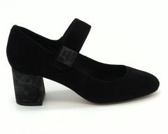 Туфли из натурального велюра с застежкой