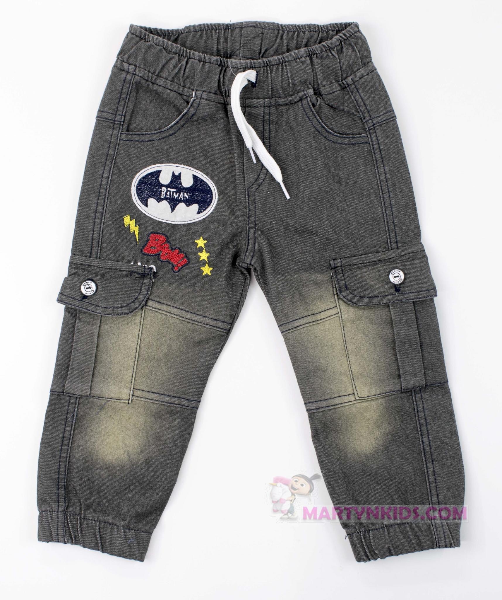3117 джинсы Batman
