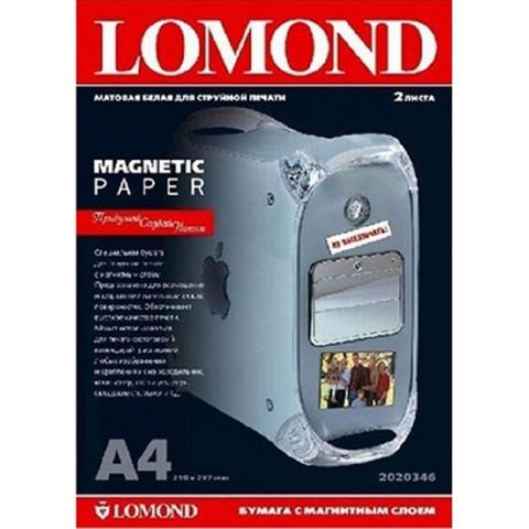 Фотобумага с магнитным слоем LOMOND Magnetic матовая A4, 2л (2020346)
