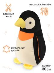 Подушка-игрушка антистресс Gekoko «Пингвин Кеша» 2