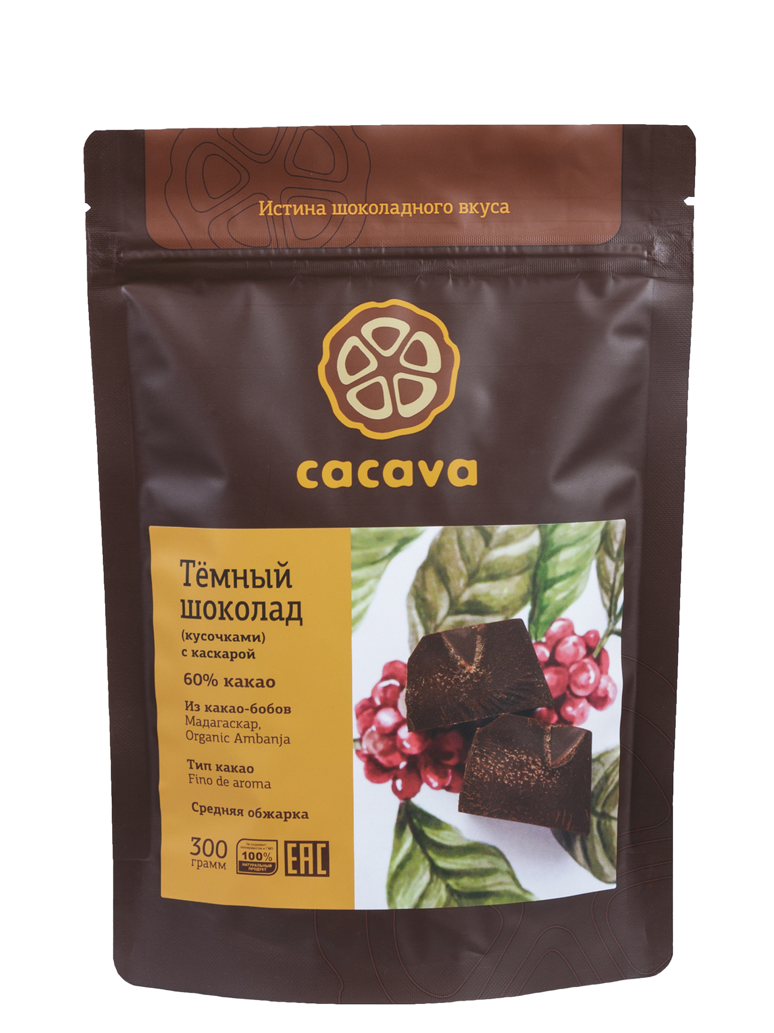 Тёмный шоколад с каскарой 60 % какао (Мадагаскар), упаковка 300 грамм