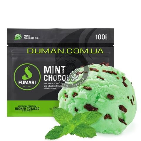 Табак Fumari Mint Chocolate Chill (Фумари Шоколадно-Мятное Мороженое) | На вес 25г
