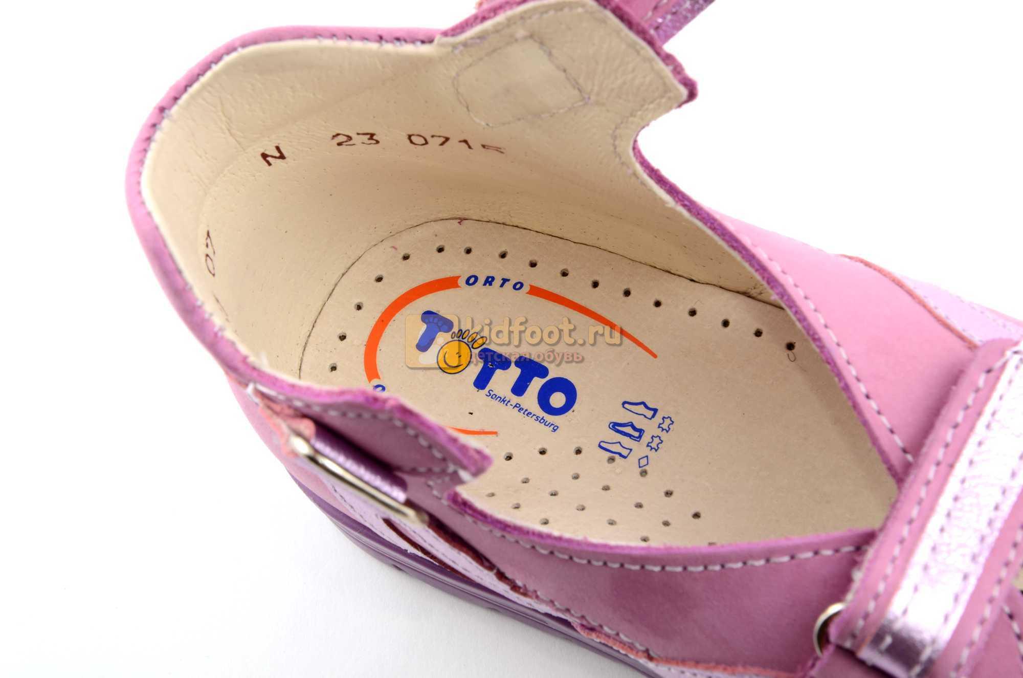 Босоножки Тотто из натуральной кожи с открытым носом для девочек, цвет сирень