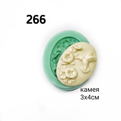 0266 Молд Камея калибри